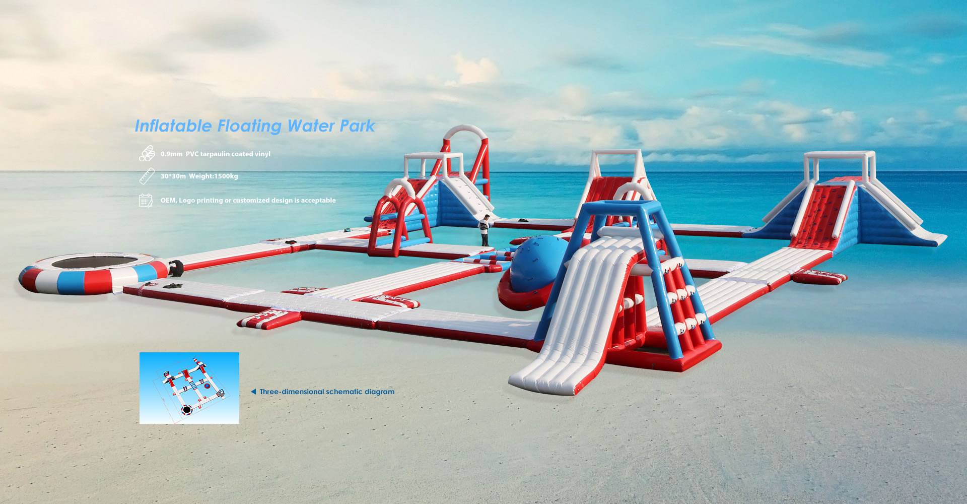 Professional Manufacturer Of Inflatable Tents And Stunt Airbag Schematic Fabric Diagram Floating Water Park Aqua For Sale